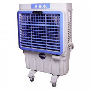 Commercial Air Cooler 21Inch